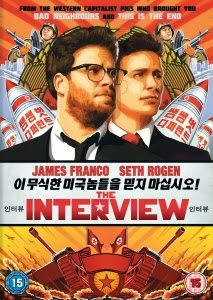 DVD Review: 'The Interview'
