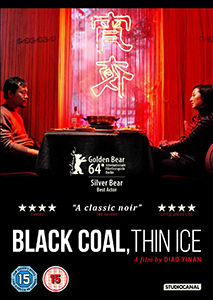 DVD Review: 'Black Coal, Thin Ice'