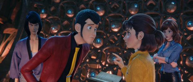 Lupin et Laetitia, et d'autres personnages