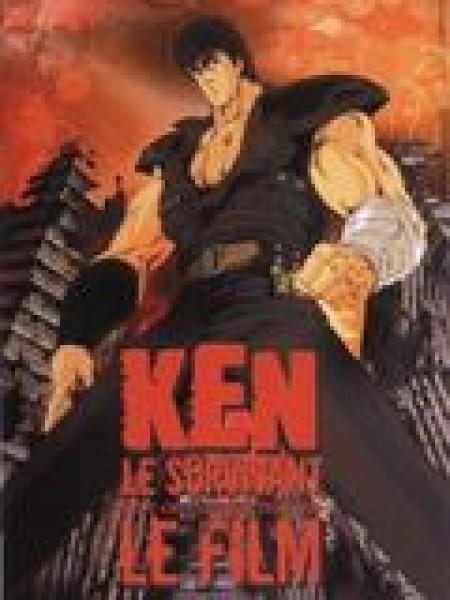 Ken Le Survivant Streaming : survivant, streaming, Survivant, Toyoo, Ashida, (0000), Cine974