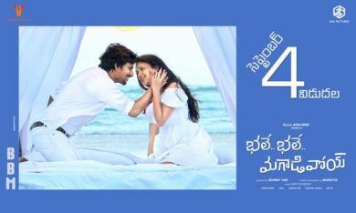 Bhale Bhale Magadivoy release posters 3