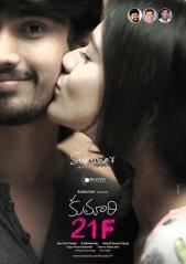 Kumari 21F movie posters 1