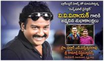 Happy Birthday V Vinayak posters 3