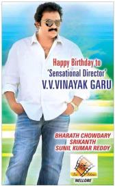Happy Birthday V Vinayak posters 4