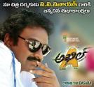 Happy Birthday V Vinayak posters 5