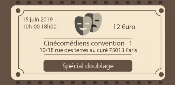 cinécomédiens tickets
