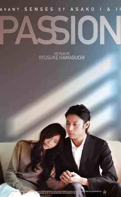 Passion, affiche du film deRyûsuke Hamaguchi