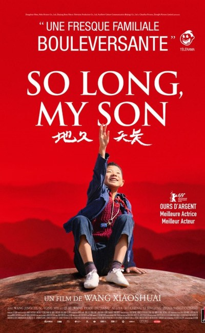 Affiche du film So Long, My Son de Wang Xiaoshuai