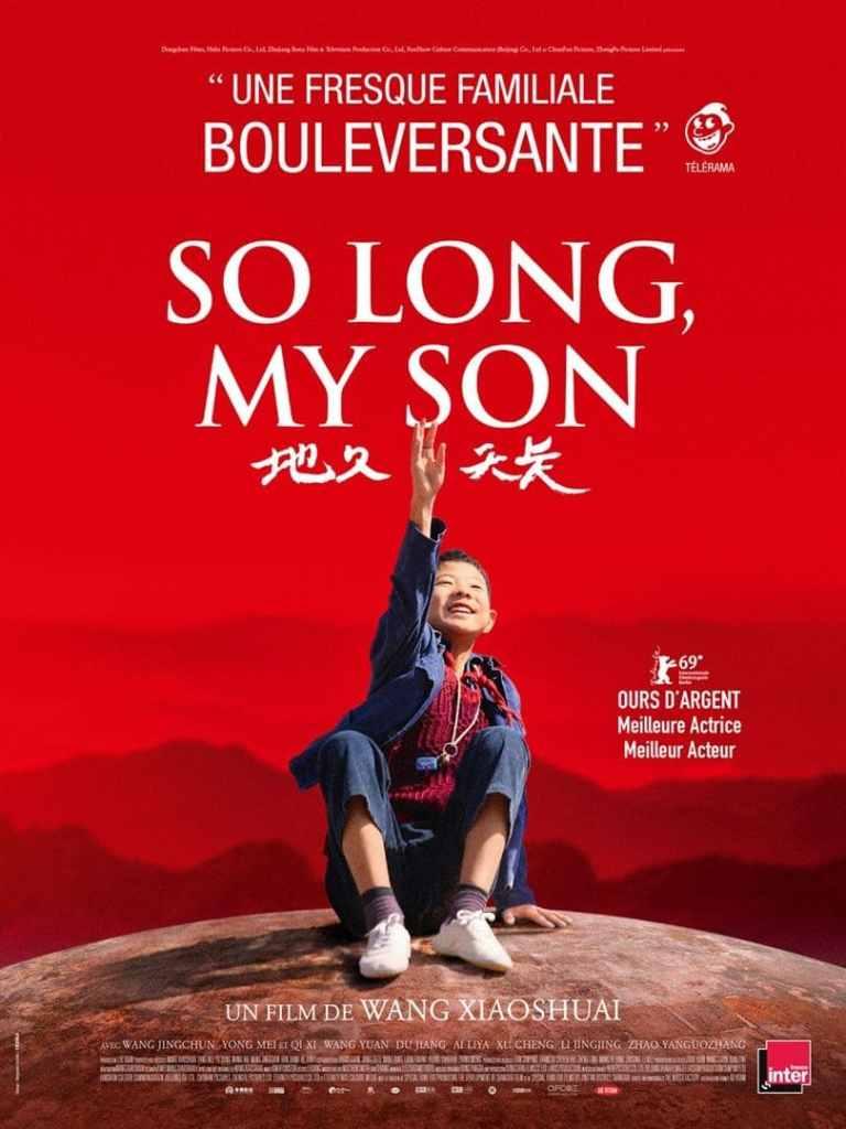 Affiche du film So Long, My Son de Wang Xiaoshuai