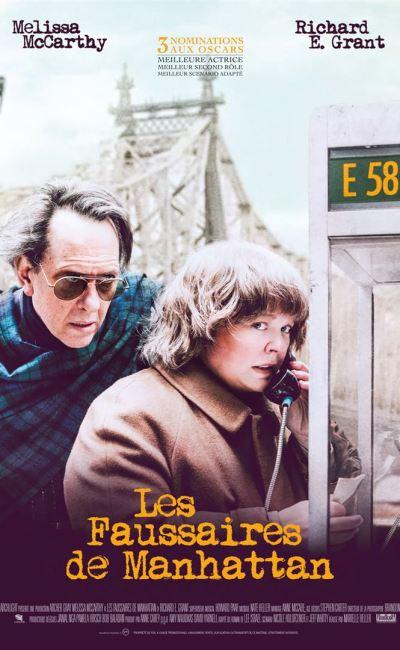 Les faussaires de Manhattan - affiche du film