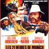 Les 21 heures de Munich, affiche du film de William A. Graham