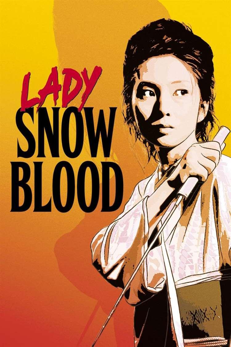 Lady Snowblood, jaquette