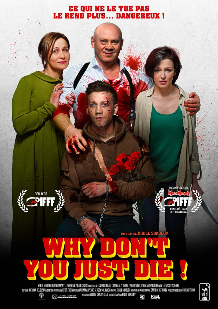 Why don't you just die (PIFFF 2019) : affiche du film Wild Side Vidéo