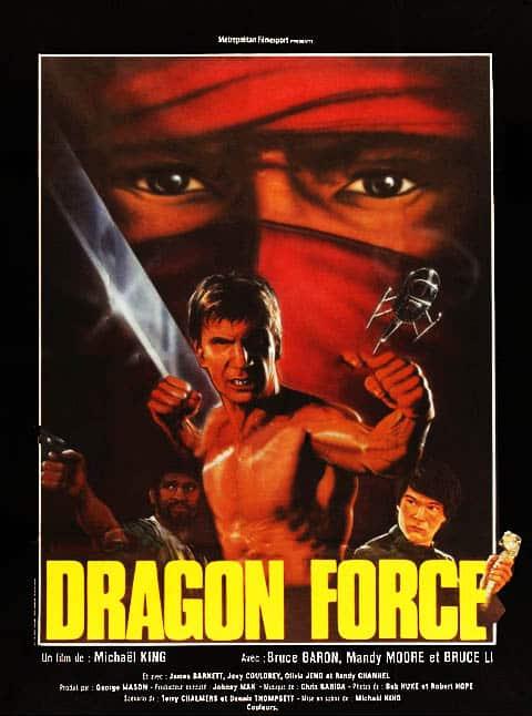 Dragon Force : Michael Mak, David Ho