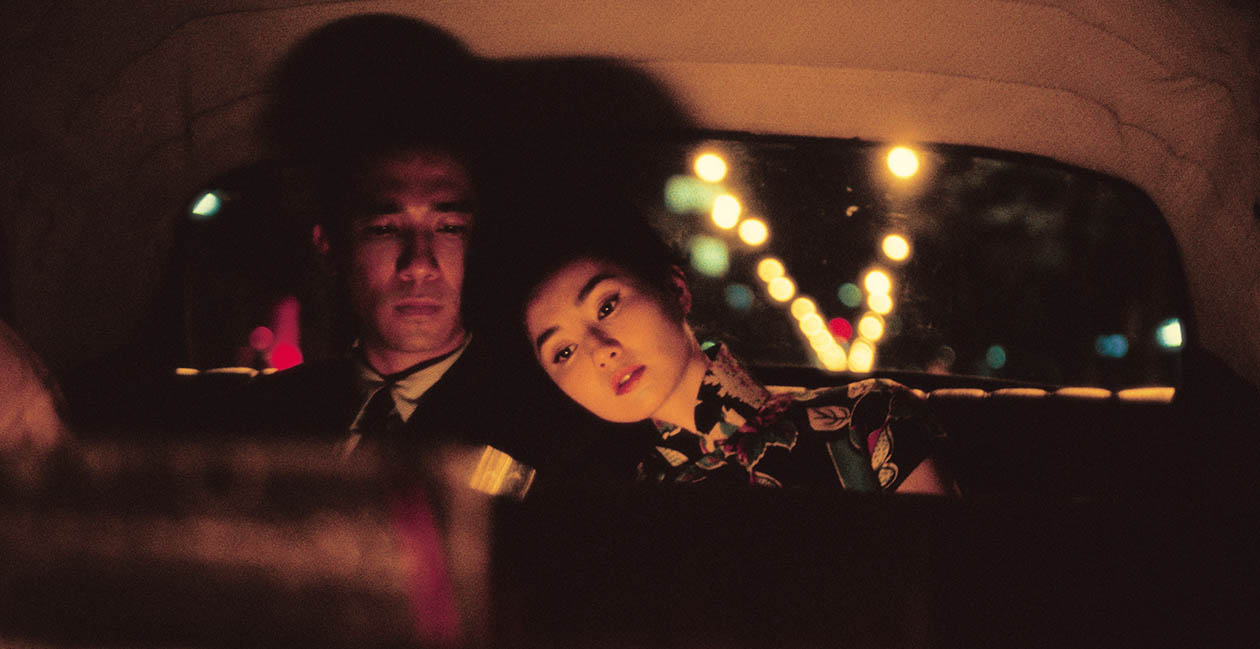 In the Mood for Love Photo Tony Leung