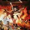 Au- delà de la terreur, VHS Sodisci (1983)