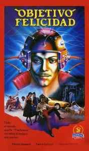 Paradis pour tous, VHS Espagnole (1988), Summum Distribuciones, S.A