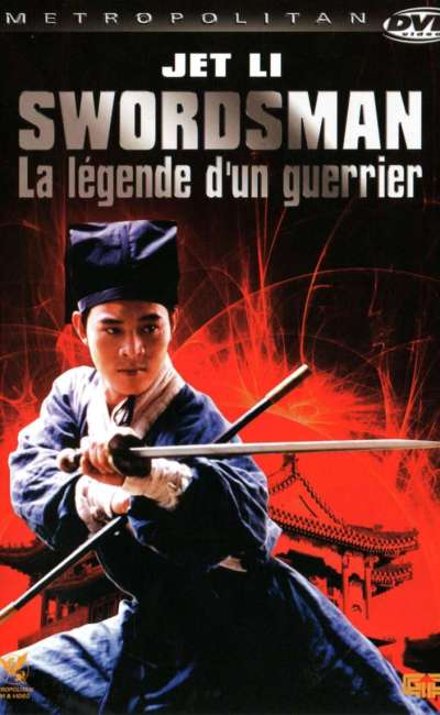 Swordsman 2 : la légende d'un guerrier – la critique du film