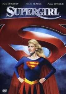 Supergirl, jaquette dvd