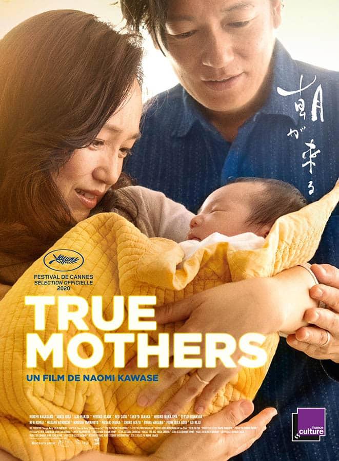 True Mothers, affiche dunfilm de Naomi Kawase