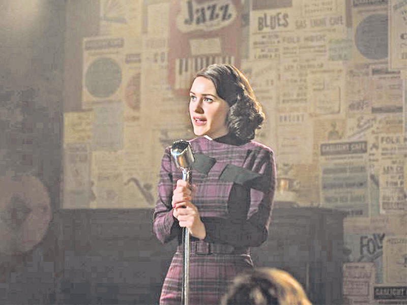 trailer the marvelous Mrs Maisel