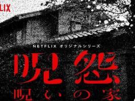 Ju-On Origenes Netflix