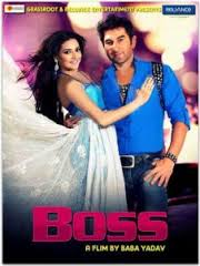 Indian Bangla Movie Boss Video Audio Mp4 Songs