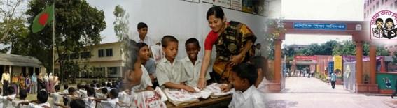 Private School Assistant Teacher Job Circular 2018