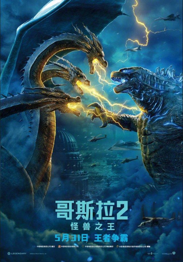 E' Godzilla contro Ghidorah nel nuovo poster ufficiale di Godzilla: King of the Monsters