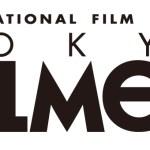 東京フィルメックス / TOKYO FILMeX