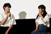 【写真】映画『兄に愛されすぎて困ってます』大ヒット記念舞台挨拶 (土屋太鳳&杉野遥亮)