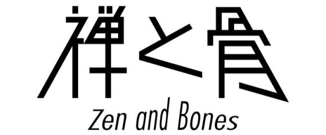 映画「禅と骨」(Zen and Bones)