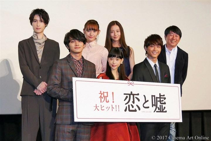 【写真】映画『恋と嘘』公開初日舞台挨拶 フォトセッション