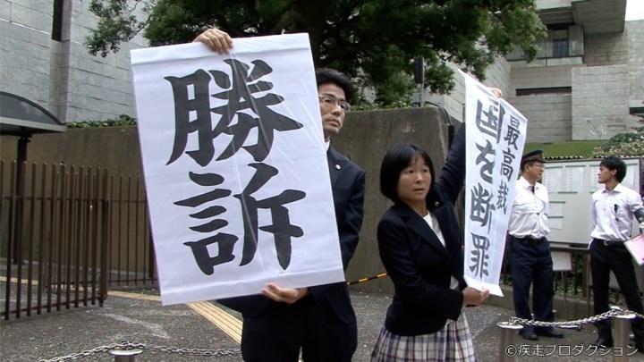 【画像】映画『ニッポン国 VS 泉南石綿村』(Sennan Asbestos Disaster)
