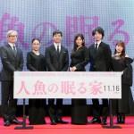 【写真】第31回東京国際映画祭(TIFF) GALAスクリーニング作品 映画『人魚の眠る家』ワールドプレミア レッドカーペットセレモニー