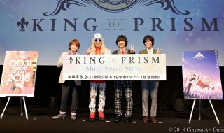 【写真】新作公開記念!!『KING OF PRISM -PRIDE the HERO-』 上映会 & THUNDER STORM SESSION DJ Party!!! Presented by DJ KOO (寺島惇太、永塚拓馬、内田雄馬、DJ KOO)