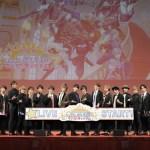 【写真】映画『劇場版 うたの☆プリンスさまっ♪ マジLOVEキングダム』公開記念舞台挨拶