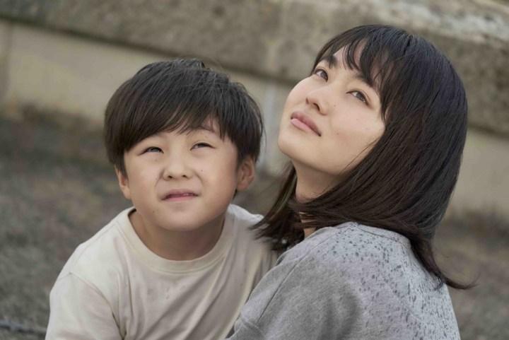 【画像】映画『五億円のじんせい』場面カット