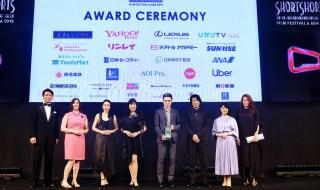 【写真】ショートショート フィルム フェステイバル & アジア 2019 (SSFF & ASIA2019) アワードセレモニー フォトセッション
