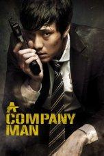 A Company Man (2012)