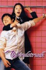 Windstruck (2004)