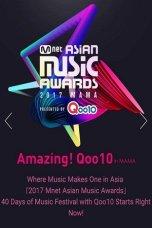 Mnet Asian Music Awards 2017 D-3