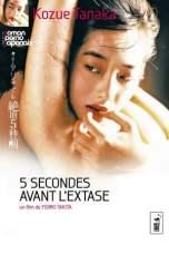 Time Adventure: 5 Seconds Til Climax (1986)