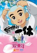 Ikkyu san