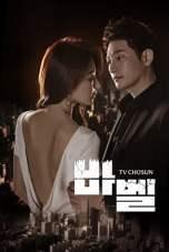 Drama Korea Babel