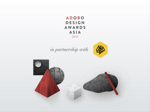 cinemansanas adobo design awards asia 1