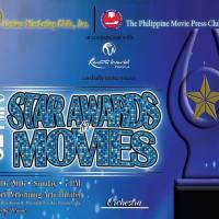 WINNERS: 2016 PMPC Star Awards for Movies
