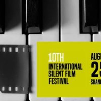 GUIDE: International Silent Film Festival Manila 2016