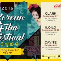 GUIDE: Korean Film Festival 2016
