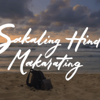 Award-winning film 'Sakaling Hindi Makarating' to have nationwide release in February